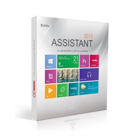 آچار فرانسه کامپیوتر 2013 - Assistant 2013